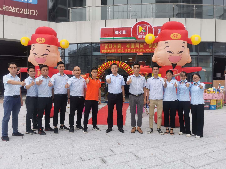 热烈祝贺喜洋洋9月28日又迎来新店开业:7208分店