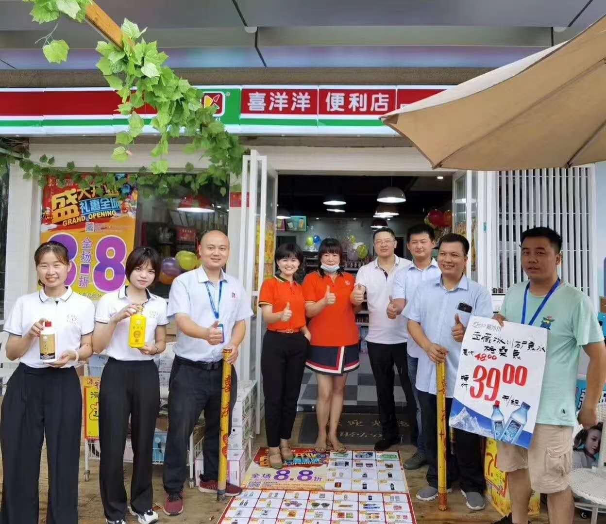 热烈祝贺喜洋洋8月1日又迎来新店开业:厚街万达分店